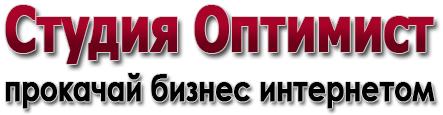 Создание сайта Донецк, продвижение сайтов в Донецке